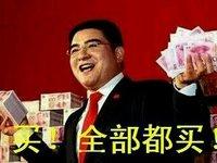 还有5亿没花,猜猜YY教育还会买谁?沪江、猿题库都有可能