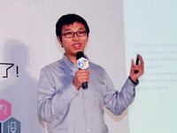 【BT创新周】周志鹏:设计师本身是一个很浪漫、需要优雅生活的群体