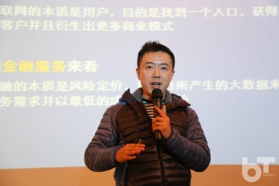 积木盒子创始人兼CEO 董骏