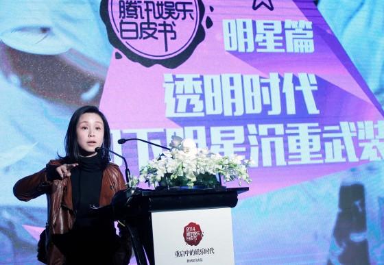 天娱传媒总裁龙丹妮