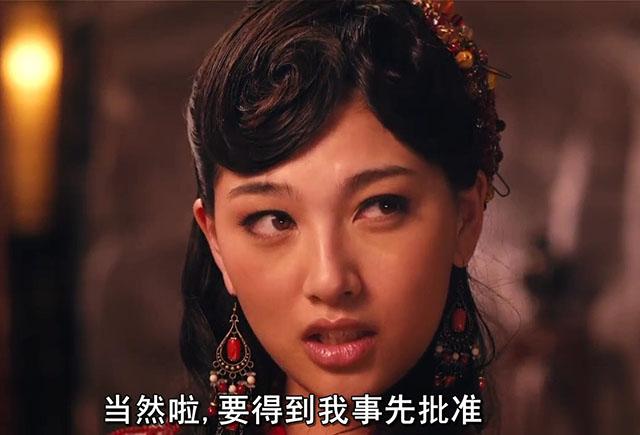 电影 华语