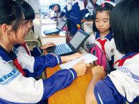 戴尔:教育改变未来