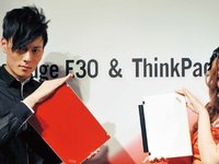 ThinkPad的颜色革命
