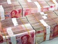 告别货币丰腴时代