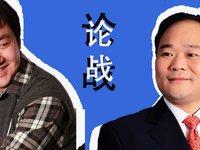李书福论战王小川:IT与汽车,谁会革谁的命?