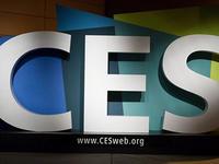 汽车厂商扎堆参战:CES 2014有哪些值得我们关注的