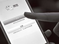 【2014 预测】微信迎来新的竞争者
