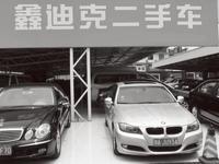 【2014 预测】二手车交易破千万辆 达到新车销量的一半