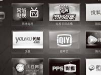 【2014 预测】视频行业将实现盈利