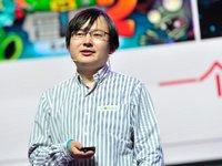【极客公园创新大会】创新工场联合创始人汪华:创新者去哪儿?