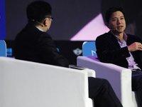 【极客公园创新大会】百度 CEO 李彦宏:互联网的下一章