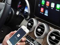 苹果推出的CarPlay到底是什么?