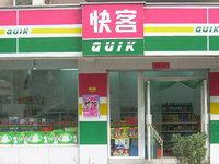 【今日看点】京东签约便利店 加速布局O2O