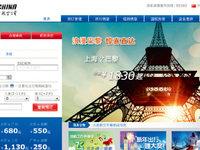 中国国航:成本领先的差异化战略