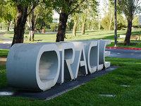 Oracle总部采访记:不愿再与IBM比较