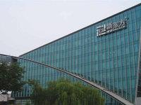 【今日看点】前新东方教师集体叫板俞敏洪?