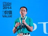 PTC中国纪丰伟:制造业转型的七个推动力