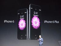 苹果发布三款新品:一个丑+另一个丑+一个死贵?