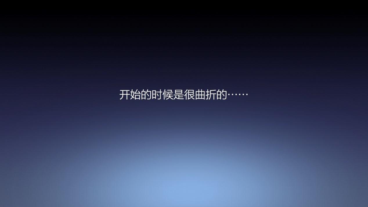 WiFi万能钥匙O2O分享会:陈大年演讲实录+PPT精选(上)