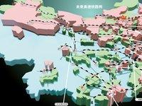 """""""高铁""""改变中国经济地势"""