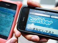 2010即将发生的12个商业新闻之互联网——微博成互联网普遍应用