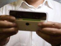 中兴手机:隐形力量的未来