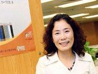 泰康在线:电子商务发现利润区