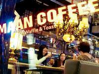 进化的咖啡馆