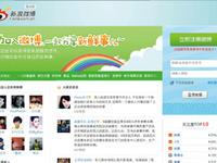 2010中国互联网创新产品评选获奖榜单