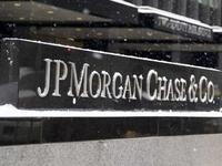摩根大通申请虚拟货币系统专利 | 商业价值今日看点