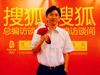 陈朝华加盟,搜狐门户2015年将怎么变?