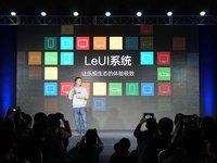 """【钛晨报】乐视造车动真格,贾跃亭""""SEE计划""""第一步:LeUI系统先行"""