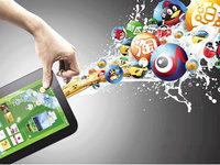 解读政府报告中的互联网:未来大战略和经济新引擎