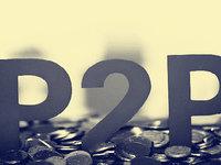 "P2P或两极分化,""狡兔死""与""良狗烹""下细分将成风口"
