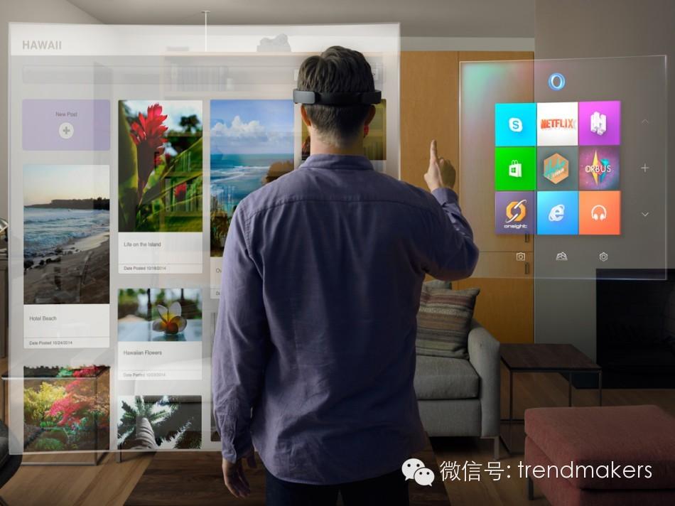 微软全息眼镜HoloLens,秒杀一切可穿戴-钛媒体官方网站