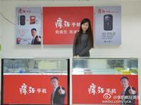 """卖手机不是目的,疯狂的李阳实际在做英语学习APP,计划""""超越新东方"""""""
