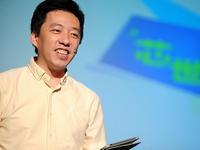 【钛∙边缘创新】王煜全:不是创新的源头,中国也可以成为全球创新链条中最重要的一环