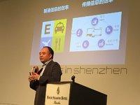 【钛·边缘创新】全时陈学军:SaaS在中国将是一个千亿级市场