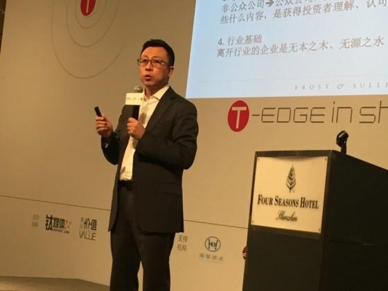 【钛·边缘创新】Frost&Sulivan王昕:投资机构只能帮助先进的,而非落后的-钛媒体官方网站