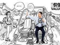 嘀嗒拼车:用车革命里的新变量