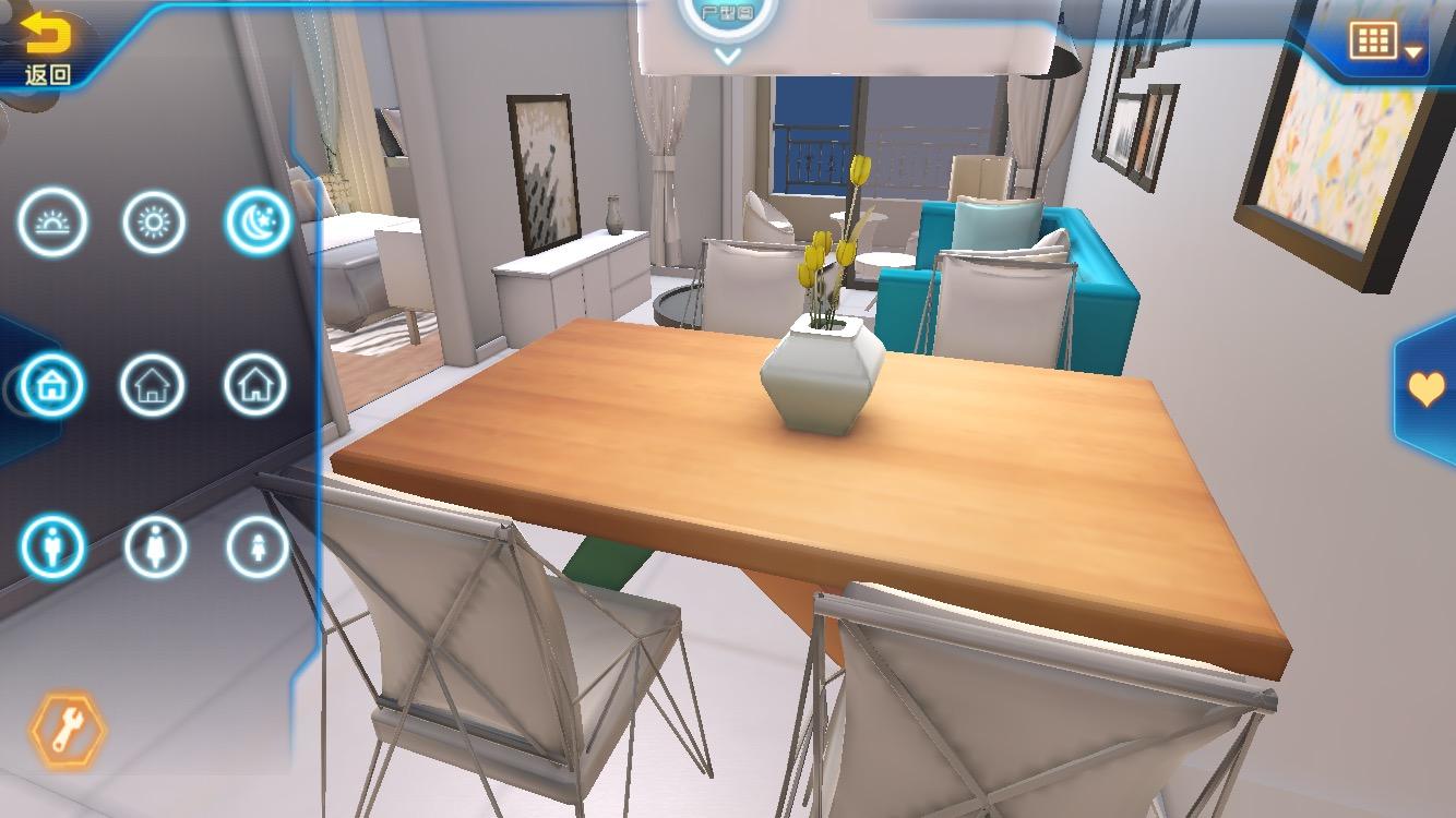 他们正在用虚拟现实技术颠覆你的买房体验-钛媒体官方网站