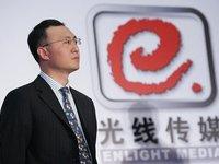 王长田:中国电影业骗子太多,普遍缺乏契约精神