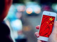 """国产手机品牌相差无几,借""""性价比""""掀起新一轮价格""""血战"""""""