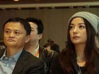 """跟着马云,赵薇老公炒股又""""赚""""74亿港元,他是怎么做到的?"""