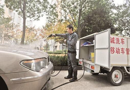 """上门洗车O2O成下个""""金矿"""",离颠覆实体店还有多远?-钛媒体官方网站"""