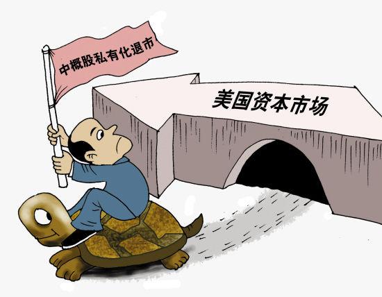 【钛晨报】当当和YY也要退市了,中概股私有化狂潮根本停不下来-钛媒体官方网站