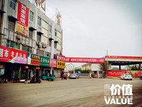 一个中国县城的全民电商实验