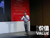 【2015MIIC】嘀嗒拼车CEO宋中杰:现在的专车服务并不是真正的共享经济