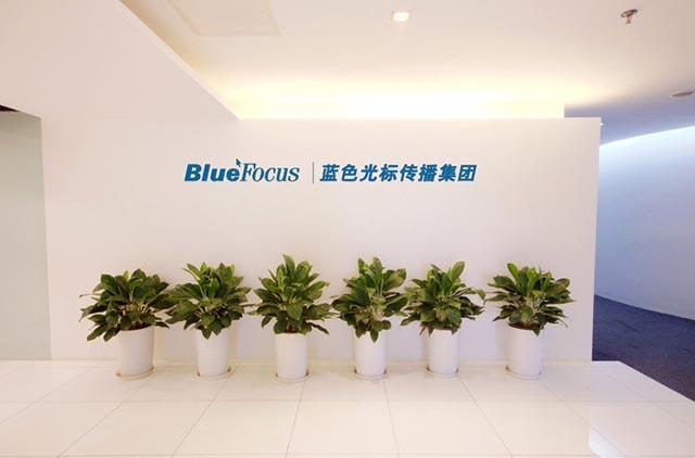 """蓝标投资新媒体""""界面"""",媒体营销动作不断-钛媒体官方网站"""