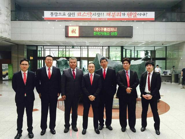 触控科技韩国子公司今上市,将本土化进行到底-钛媒体官方网站